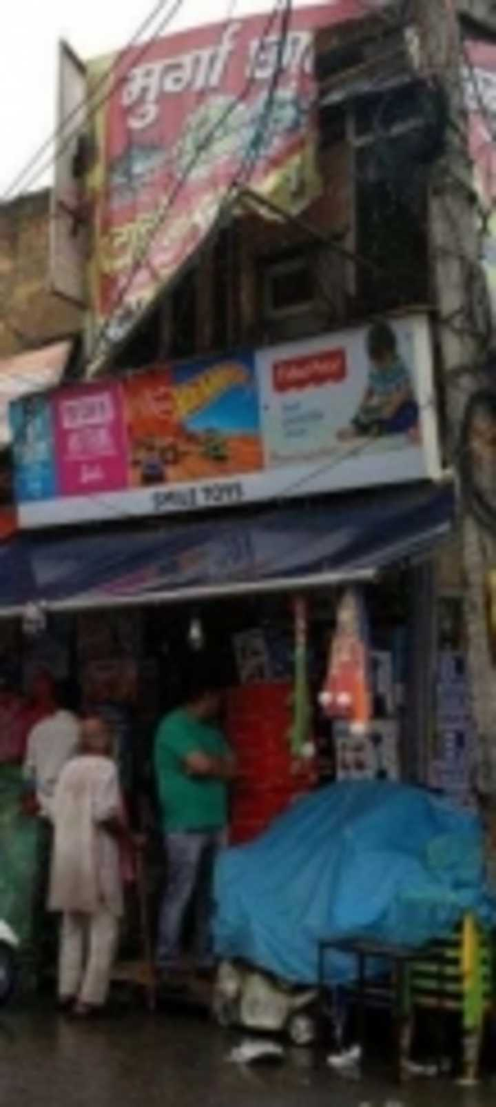 Best Toy Stores In Delhi Ncr Top Toy Shops For Kids Mycity4kids