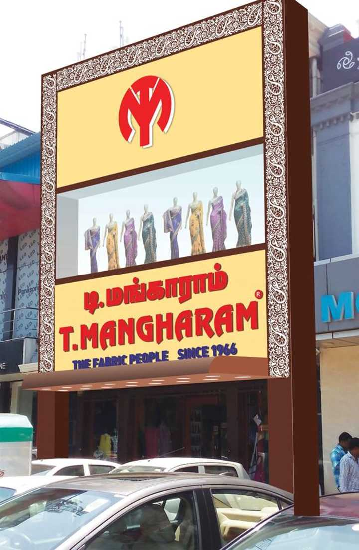 be75be56 Location: New No. 49, Old No. 27, Rattan Road, Park Town, Rattan Bazaar  Road,George Town, Chennai – 600003