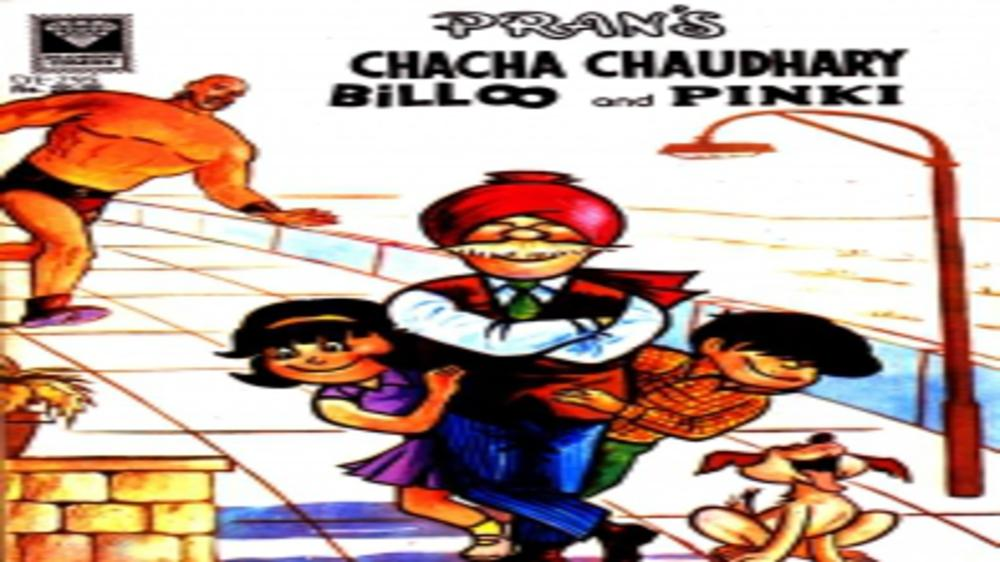 Move over Batman, Superman and Spiderman. Make way for CHACHA CHAUDHARY!