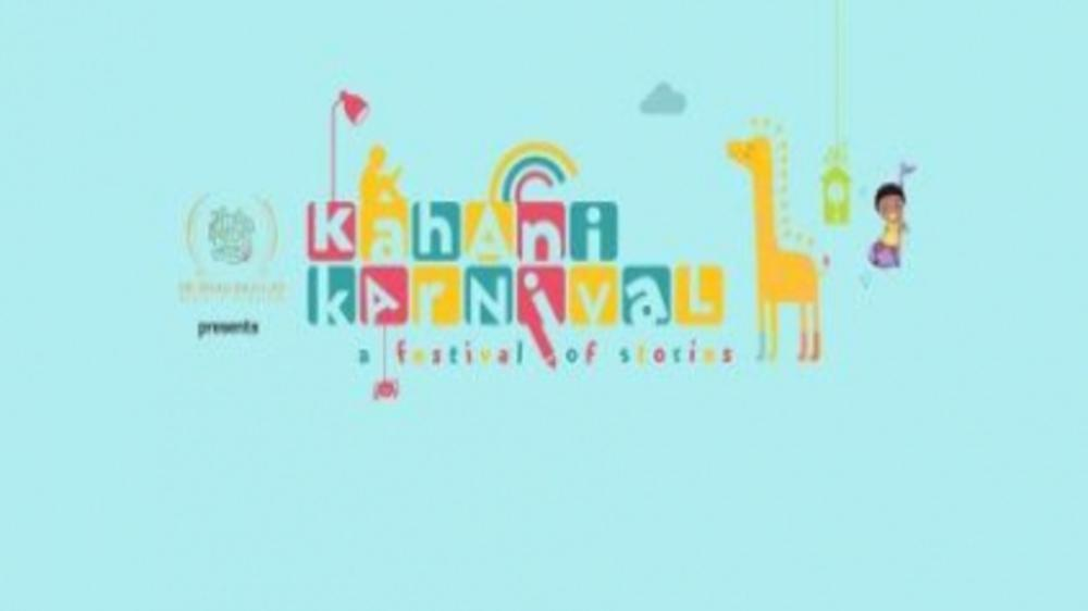 KAHANI KARNIVAL 2015 SCHEDULE FOR 6+ YEARS
