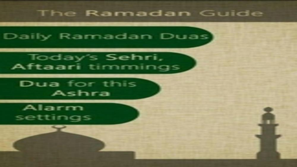 Get Your Children in the Spirit of Ramadan with These 5 Amazing Apps!