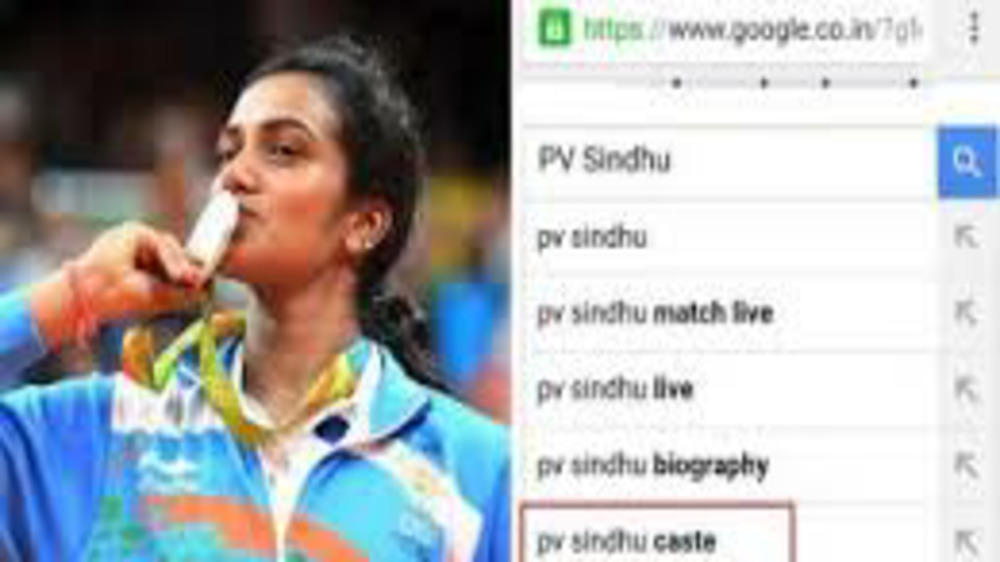 First Google 'pv sindhu caste'; then applaud for the Medal
