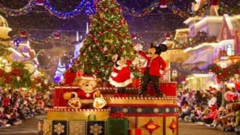 Select citywalk christmas carnival prizes
