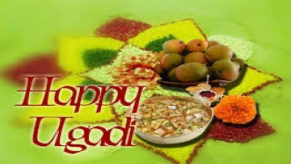 Happy Ugadi - Beginning of Hindu New Year