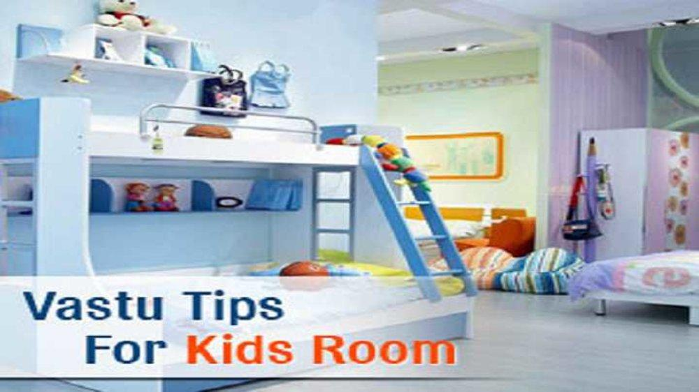 Vaastu for Children's Room- Does it really help?