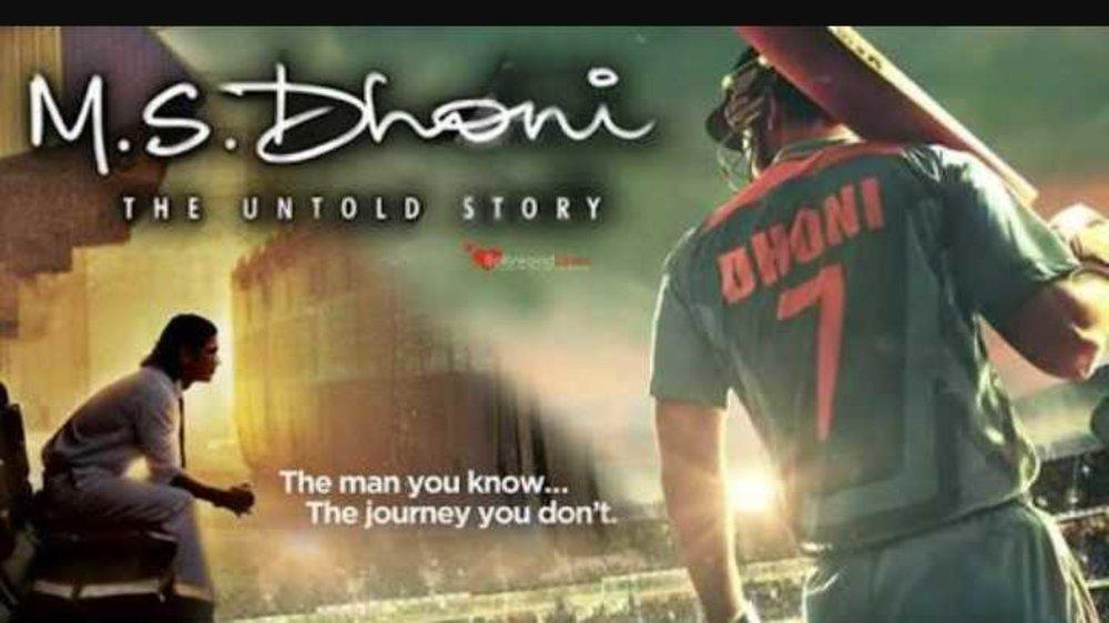 M.S.Dhoni movie review.