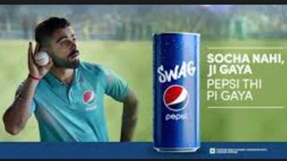 Dear Pepsi, Socho!!