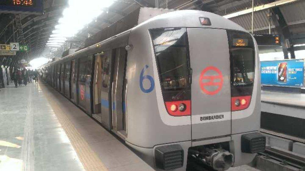My Thoughtful Metro Ride