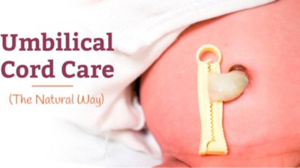 गर्भनाल की देखभाल