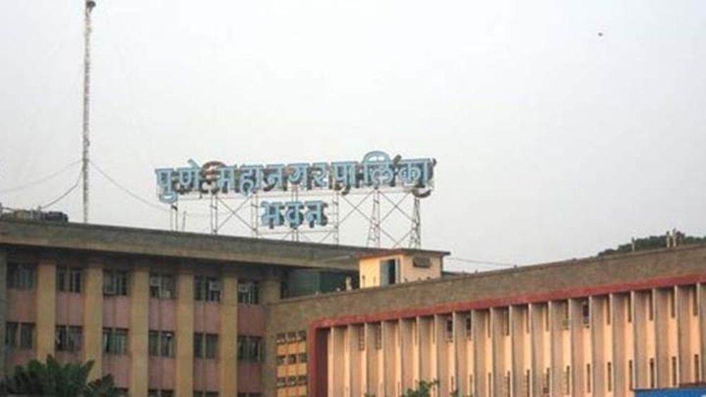 Image result for Pune municipal Corporation