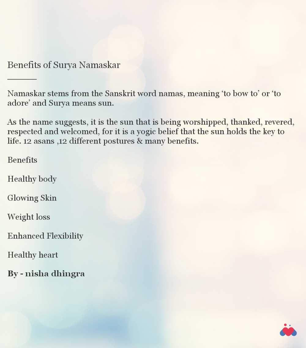 Benefits of Surya Namaskar | Short story by nisha dhingra